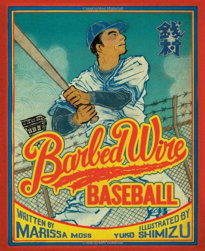 Barbed Wire Baseball   2013 edition cover