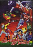 Defenders of Space - Animated DVD System.Collections.Generic.List`1[System.String] artwork