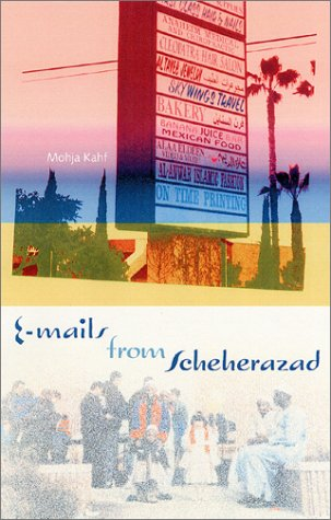 E-Mails from Scheherazad   2003 edition cover