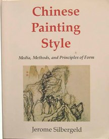 Chinese Painting Style Media, Methods, and Principles of Form  1982 edition cover