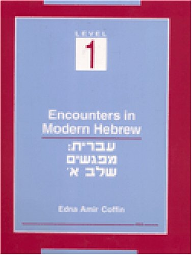 Encounters in Modern Hebrew Level 1 N/A edition cover