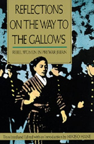 Reflections on the Way to the Gallows Rebel Women in Prewar Japan  1993 edition cover