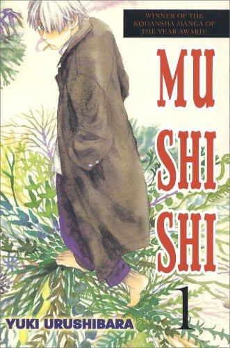 Mu Shi Shi   2007 edition cover