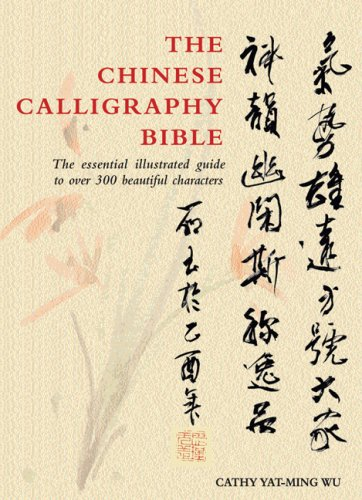Chinese Calligraphy Bible The Essential Illustrated Guide to over 300 Beautiful Characters  2007 edition cover