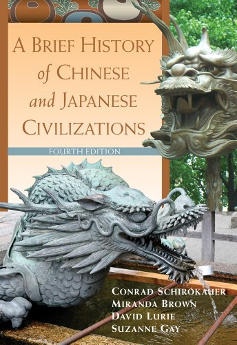 Brief History of Chinese and Japanese Civilizations  4th 2013 edition cover