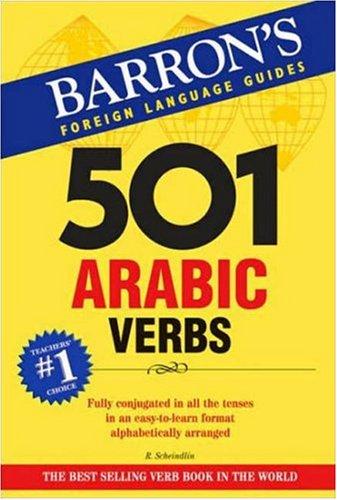 501 Arabic Verbs   2007 edition cover