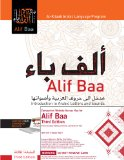 Alif Baa  3rd (Revised) edition cover