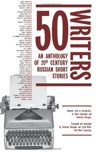 50 Writers An Anthology of 20th Century Russian Short Stories  2011 edition cover