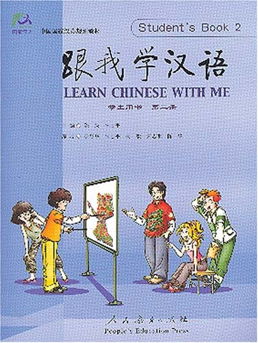 Learn Chinese with Me Textbook 2 1st 2004 edition cover
