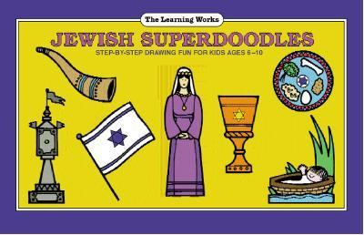 Jewish Superdoubles : Step by Step Drawing Fun for Kids 6-12 N/A 9780881603224 Front Cover