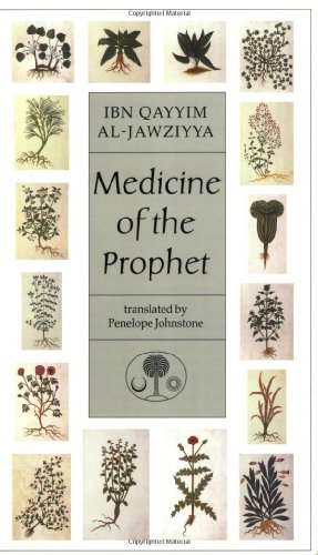 Medicine of the Prophet   1998 edition cover