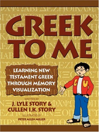 Greek to Me  2002 edition cover