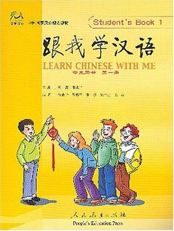 Learn Chinese with Me Textbook 1 : Student's Book (Pk W/2CD) 1st 2003 edition cover