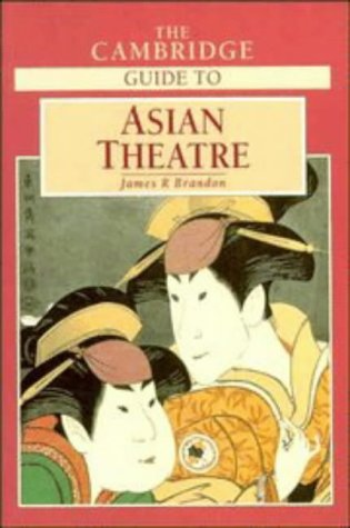 Cambridge Guide to Asian Theatre  2nd 1997 edition cover