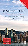 Colloquial Cantonese The Complete Course for Beginners 2nd 2010 (Revised) 9781138958227 Front Cover