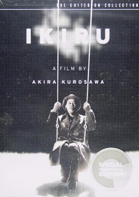 Ikiru (The Criterion Collection) System.Collections.Generic.List`1[System.String] artwork