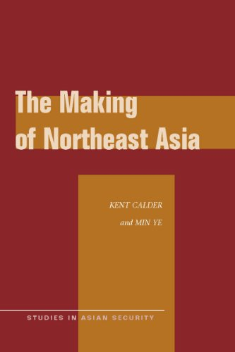 Making of Northeast Asia   2010 edition cover