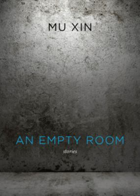 Empty Room   2011 edition cover