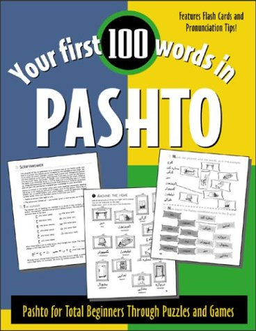 Your First 100 Words in Pashto   2003 9780071412230 Front Cover