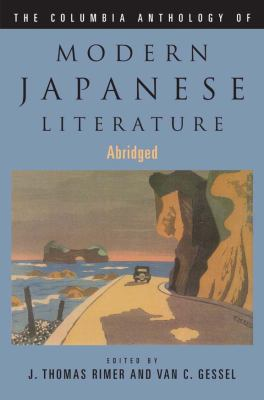 Columbia Anthology of Modern Japanese Literature   2011 (Abridged) edition cover