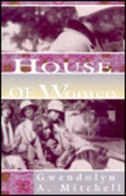 House of Women   2000 9780883782231 Front Cover