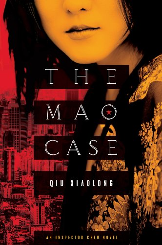 Mao Case An Inspector Chen Novel N/A 9780312601232 Front Cover
