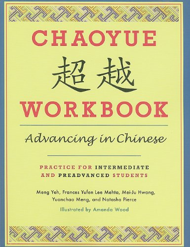 Chaoyue Workbook Advancing in Chinese - Practice for Intermediate and Preadvanced Students  2010 (Workbook) 9780231156233 Front Cover