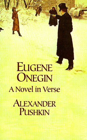 Eugene Onegin A Novel in Verse  1999 (Unabridged) edition cover