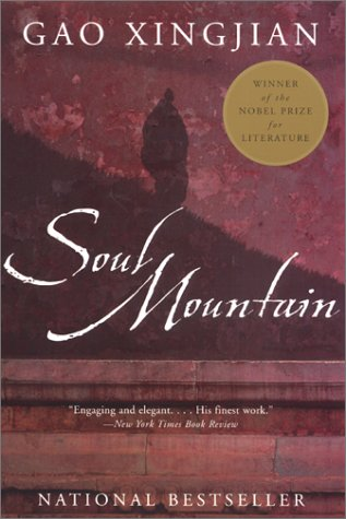 Soul Mountain   2000 edition cover