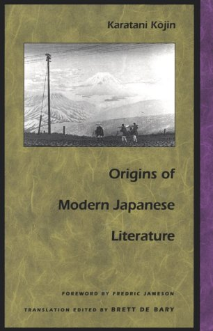 Origins of Modern Japanese Literature   1993 edition cover