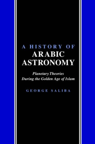 History of Arabic Astronomy Planetary Theories During the Golden Age of Islam  1994 edition cover