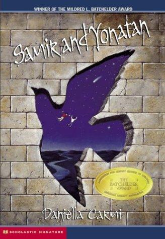 Samir and Yonatan   2000 edition cover