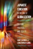 Japanese Education in an Era of Globalization Culture, Politics, and Equity  2013 edition cover