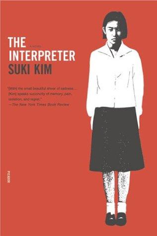 Interpreter  Revised edition cover