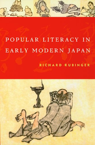 Popular Literacy in Early Modern Japan   2007 edition cover