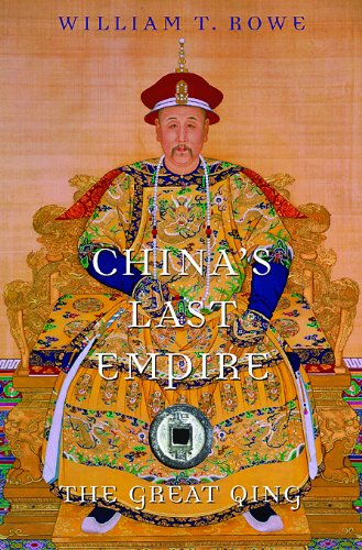 China's Last Empire The Great Qing  2009 edition cover
