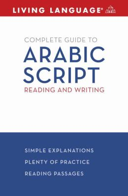 Arabic Script Reading and Writing Large Type 9781400009244 Front Cover