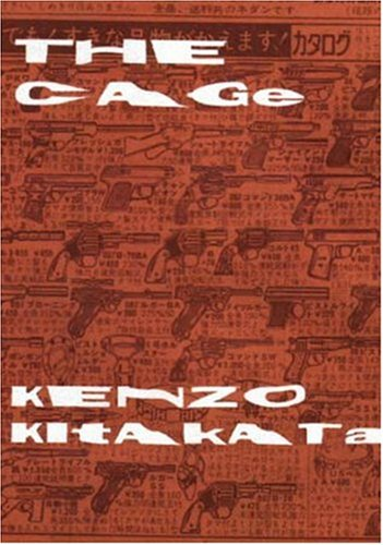 Cage   2007 9781932234244 Front Cover