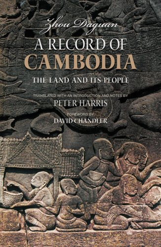 Record of Cambodia The Land and Its People  2007 edition cover
