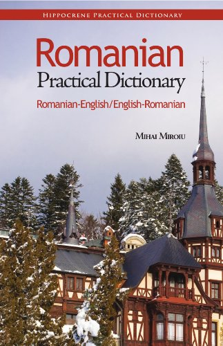 Romanian-English, English-Romanian Practical Dictionary   2009 edition cover