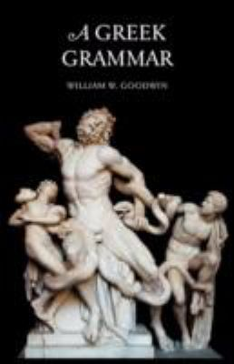 Greek Grammar  2008 edition cover