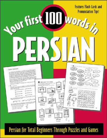 Your First 100 Words in Persian   2003 edition cover