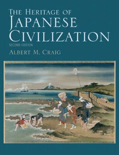 Heritage of Japanese Civilization  2nd 2011 (Revised) edition cover