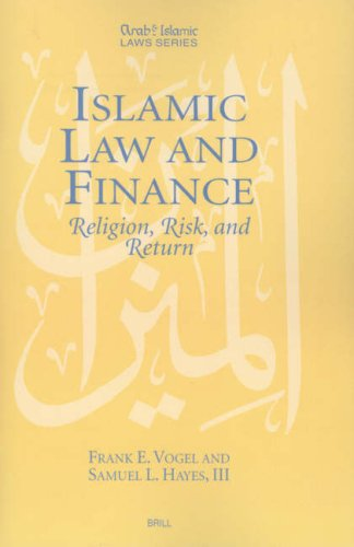 Islamic Law and Finance Religion, Risk, and Return  1998 edition cover