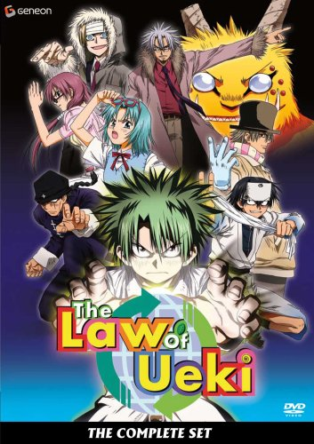 The Law of Ueki: The Complete Series Box Set System.Collections.Generic.List`1[System.String] artwork