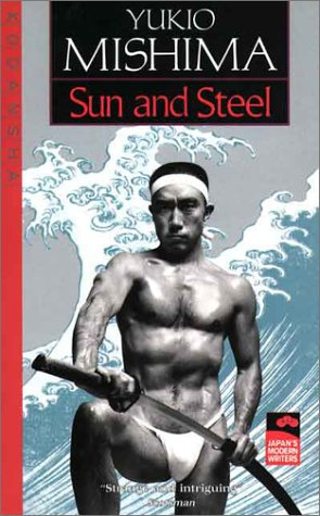 Sun and Steel  1980 edition cover