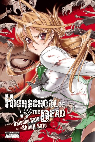 Highschool of the Dead   2011 edition cover