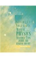 Physics Algebra/Trig 3rd 2003 edition cover