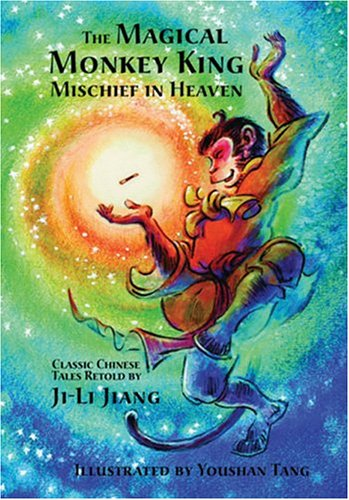 Magical Monkey King Mischief in Heaven  2004 edition cover