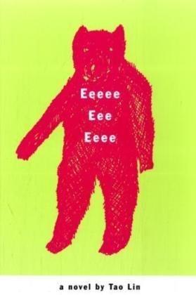Eeeee Eee Eeee   2007 9781933633251 Front Cover